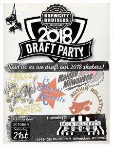 2018 Draft Party